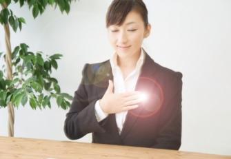 実践! エントリーシート対策講座 (自己PR編)1/19