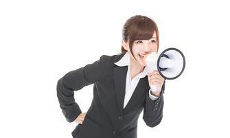 面接での印象アップ! 声みがきセミナー(12月19日)