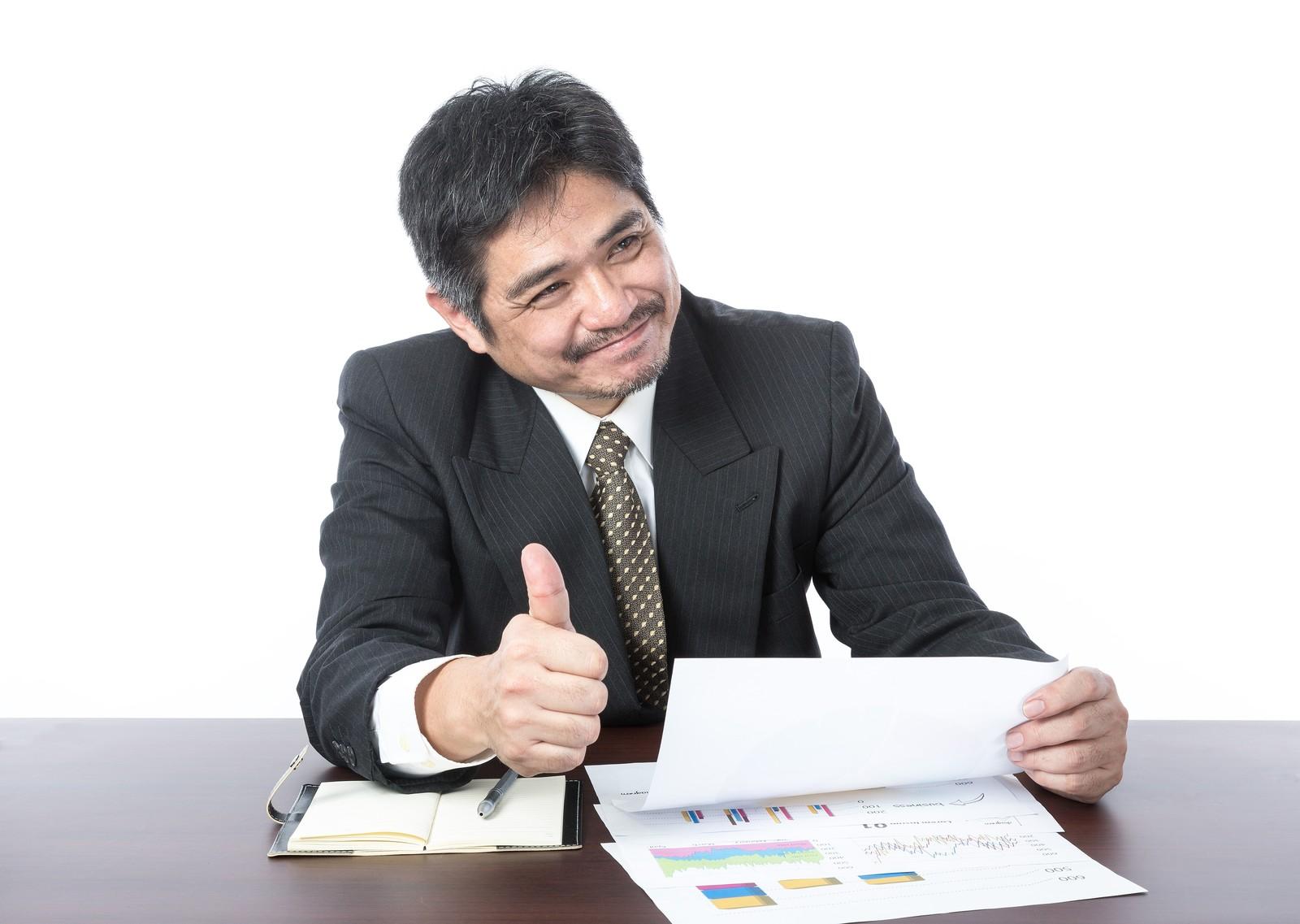 すぐに役立つ! 再就職をめざす人の面接対策